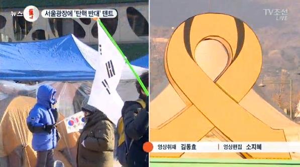 TV조선 세월호.jpg