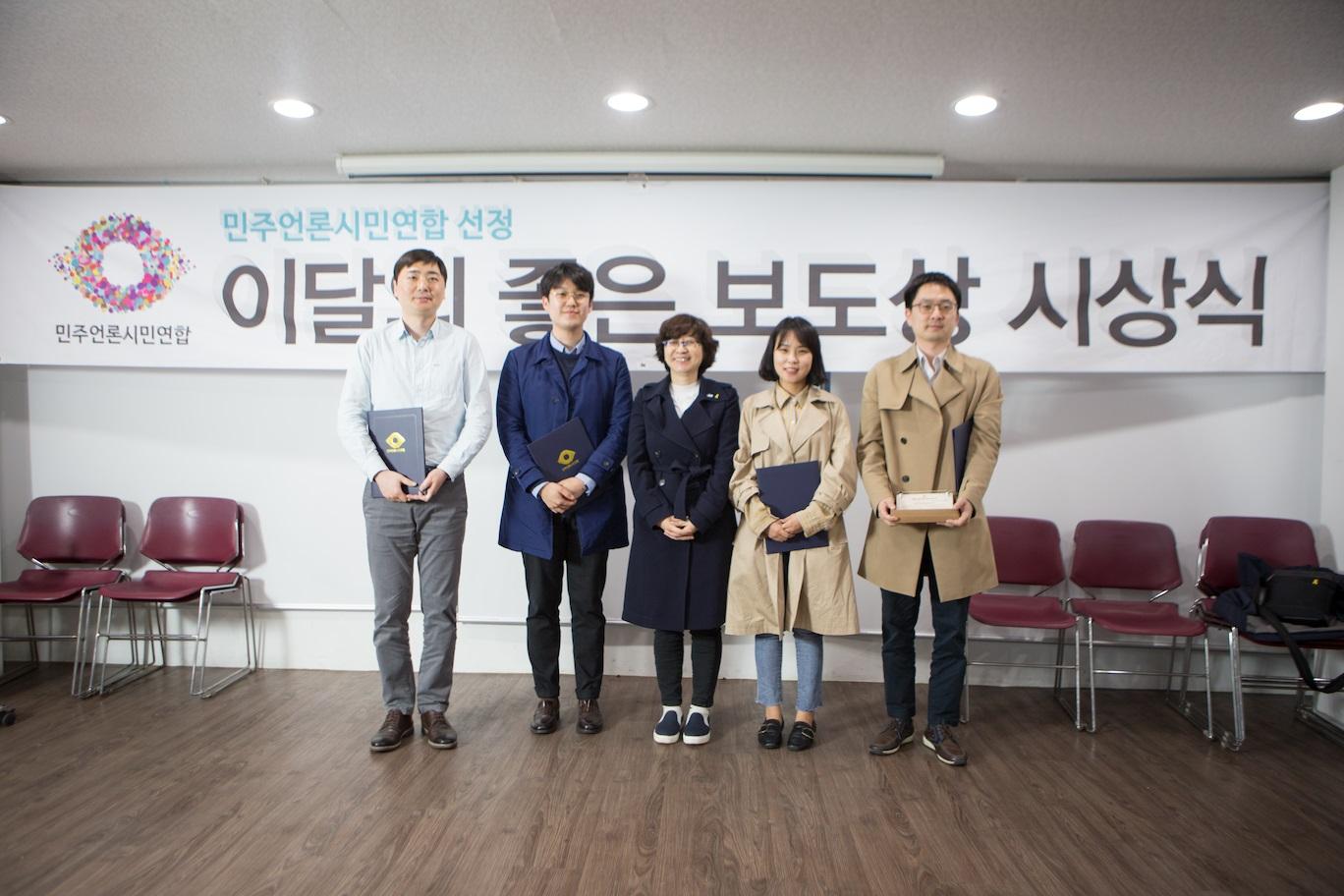 JTBC2.jpg