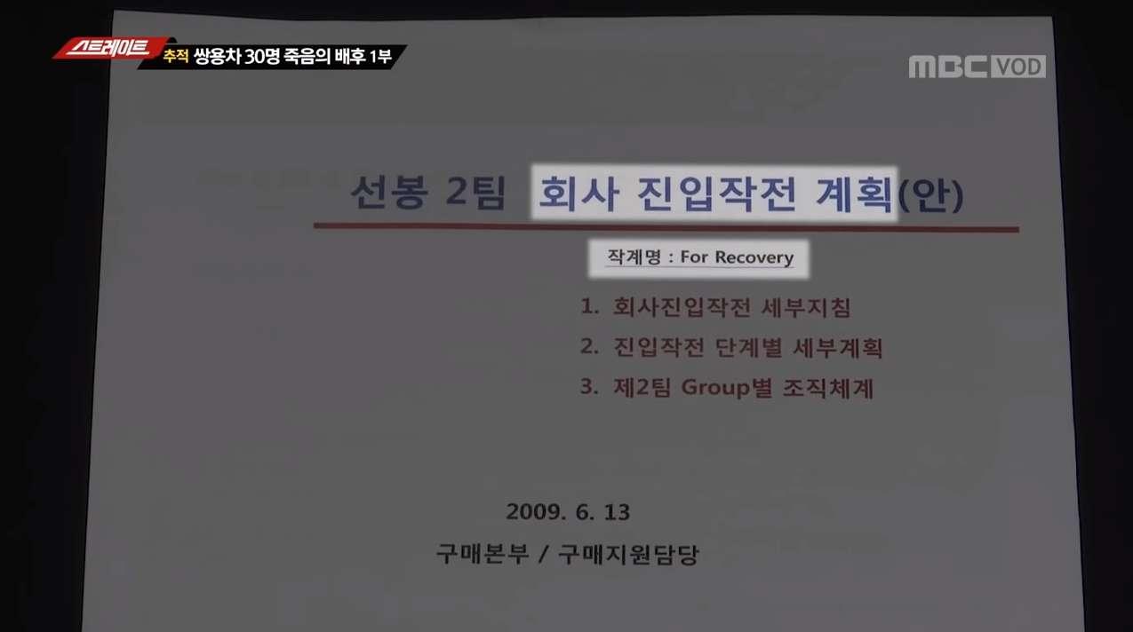 MBC ST1.jpg