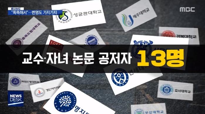 12월 소식지_10월 좋은 보도상_MBC.jpg