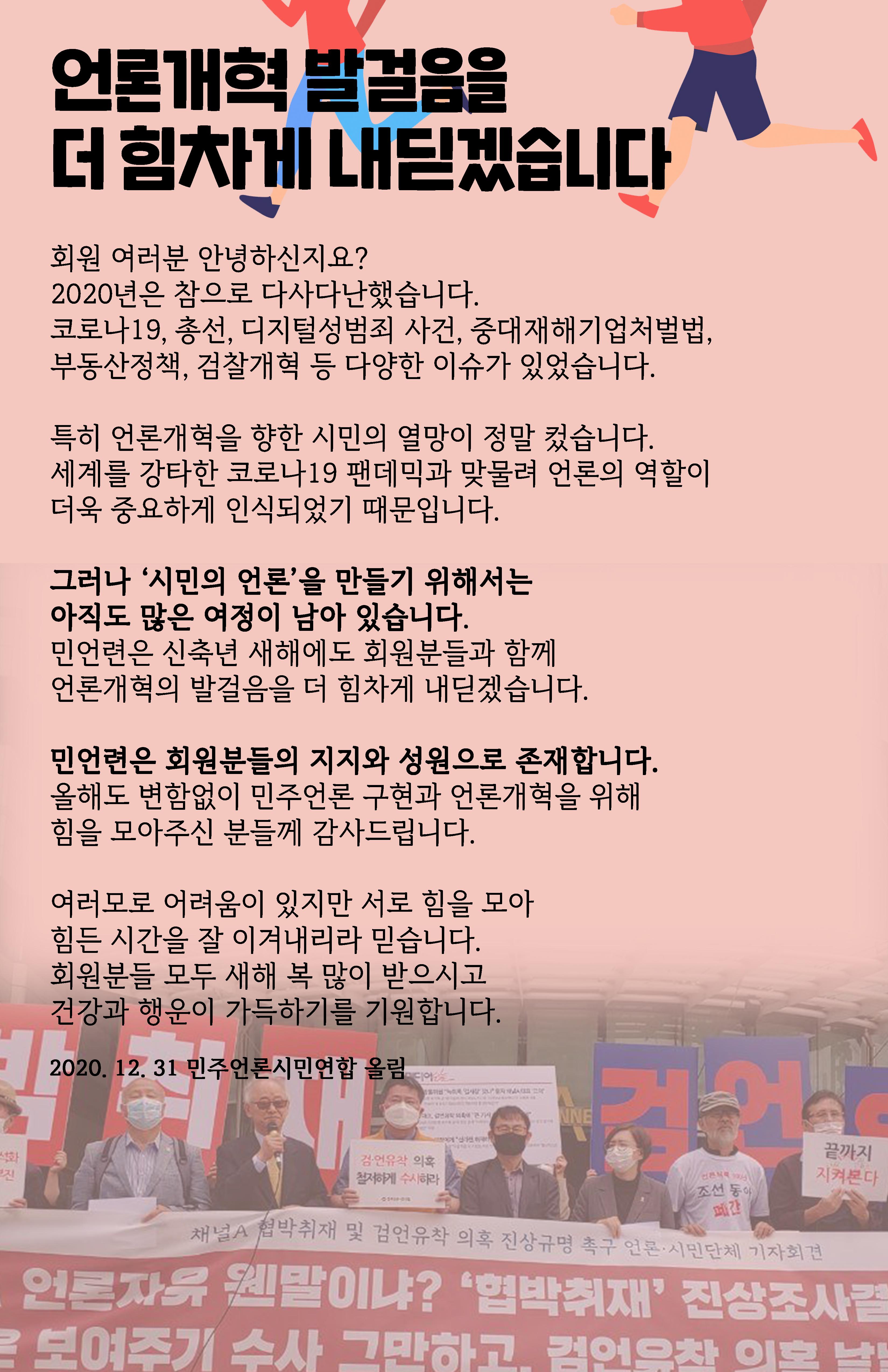 연하장_최종최종.png