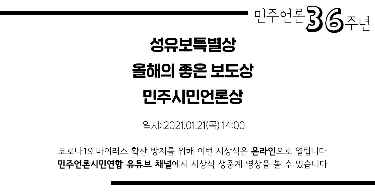 홍보포스터_시상식3종_화이트.png