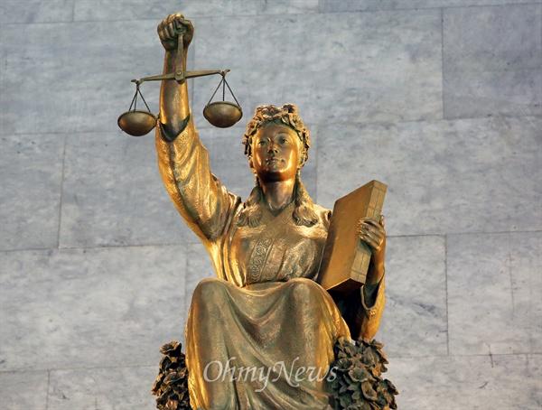 사법농단2 서초구 대법원장.jpg