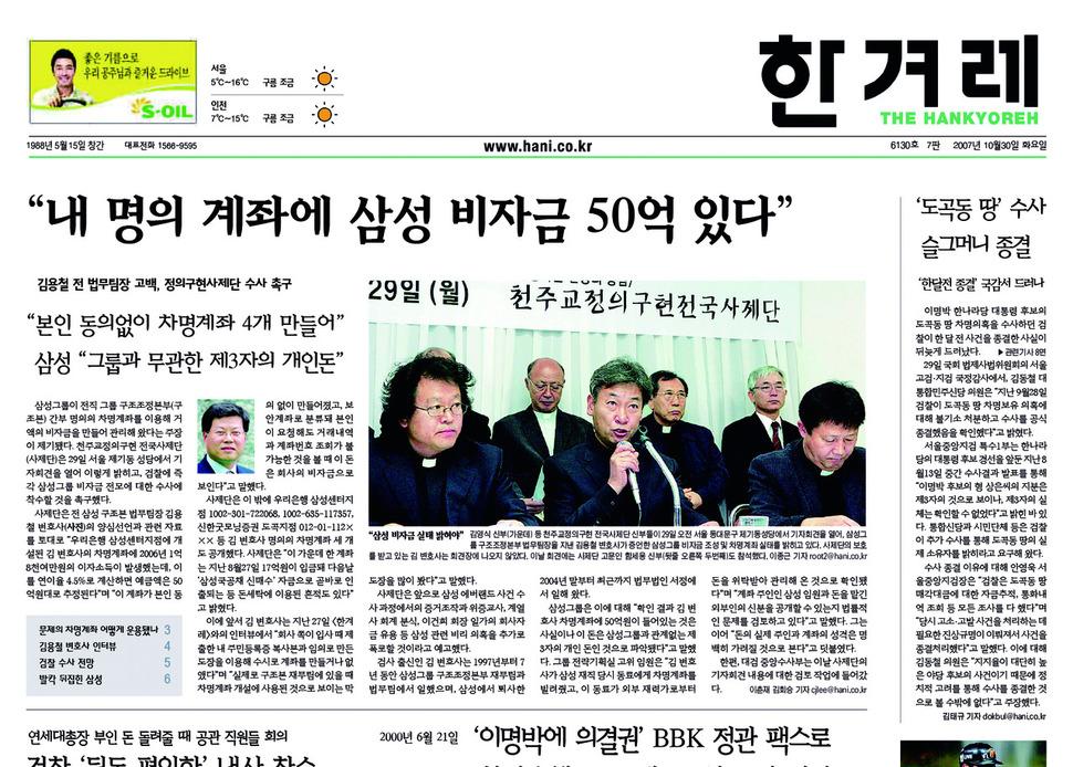 141호 언론포커스 01.JPG