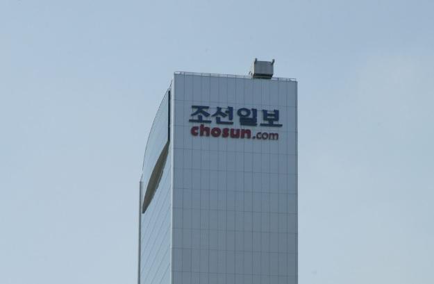 조선일보사옥.jpg