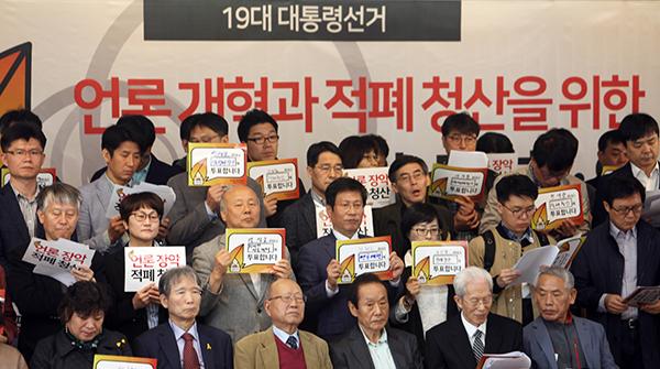 106호-언론포커스-박석운_01-s.jpg