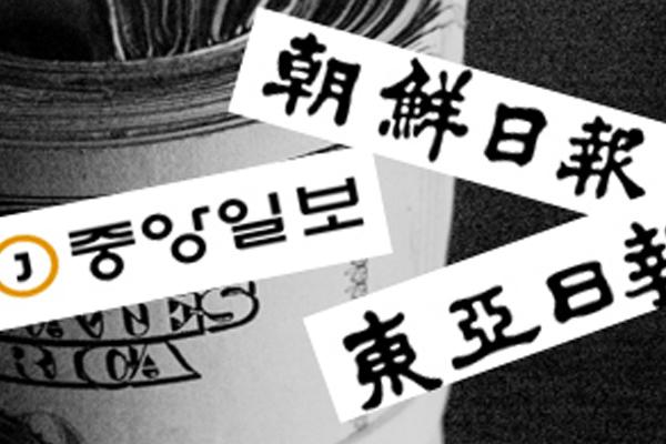 109호 시시비비 김종철 01-1.jpg