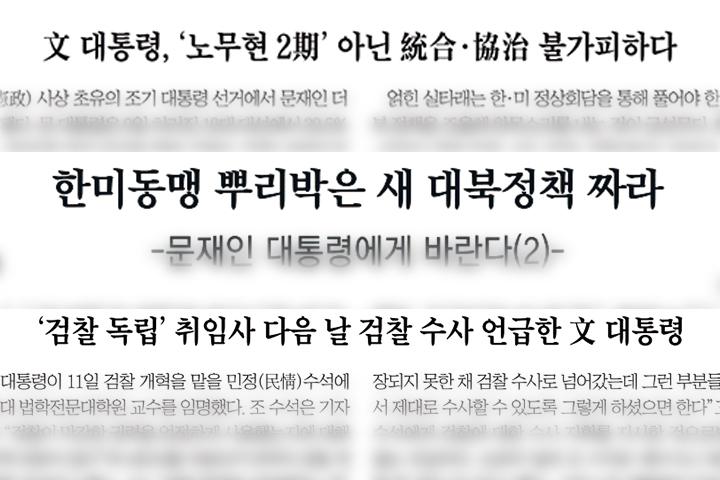 109호-시시비비-김종철-02.jpg