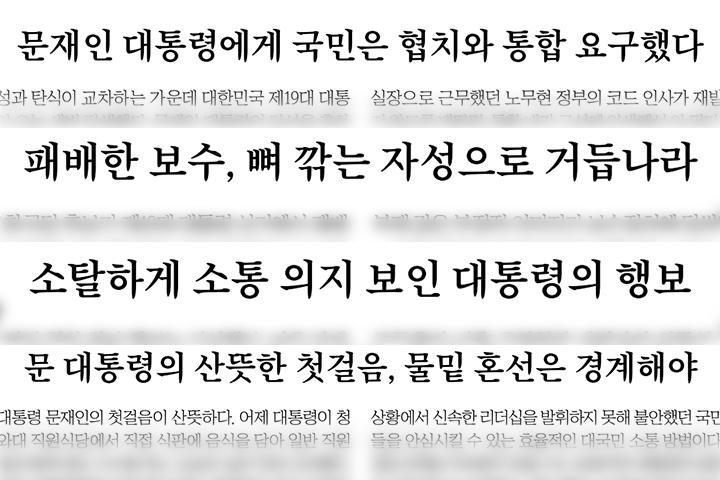 109호-시시비비-김종철-03.jpg