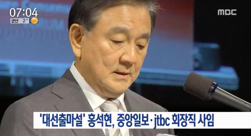 109호 시시비비 김종철 04.png