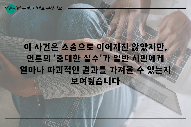 카드뉴스4편_3.png