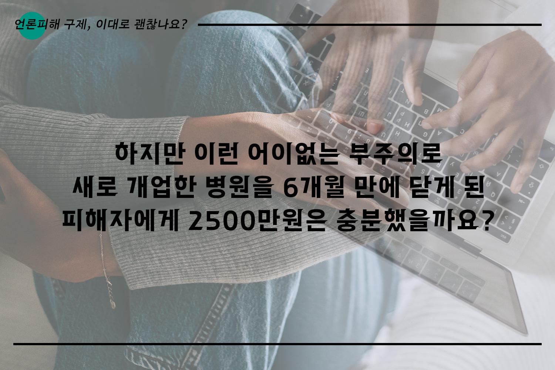 카드뉴스4편_16.png
