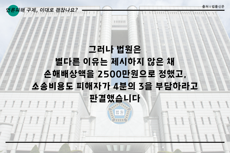 카드뉴스4편_14.png