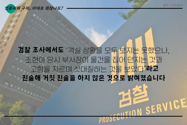 카드뉴스5편_10.png