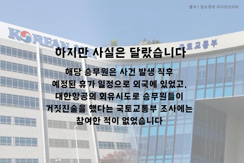 카드뉴스5편_9.png