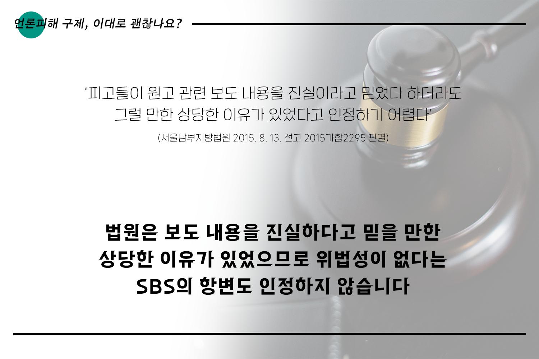 카드뉴스5편_13.png