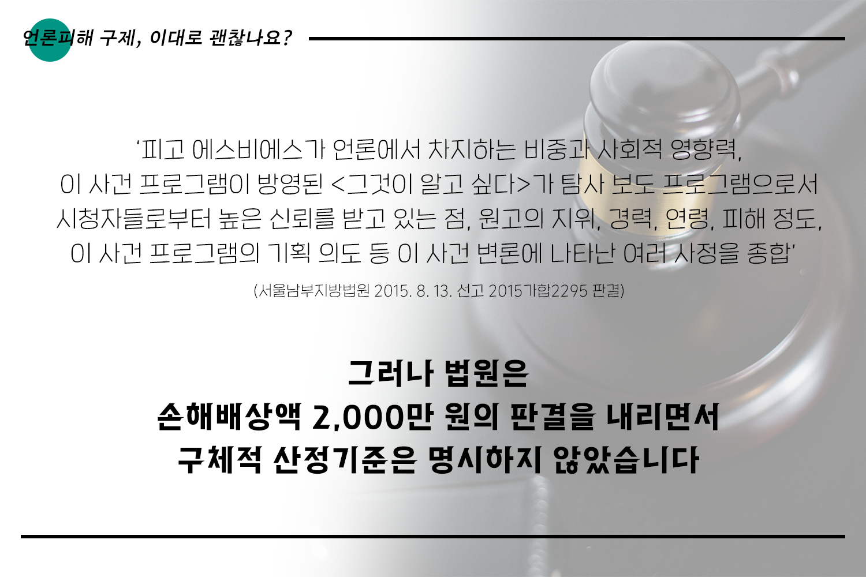 카드뉴스5편_14.png