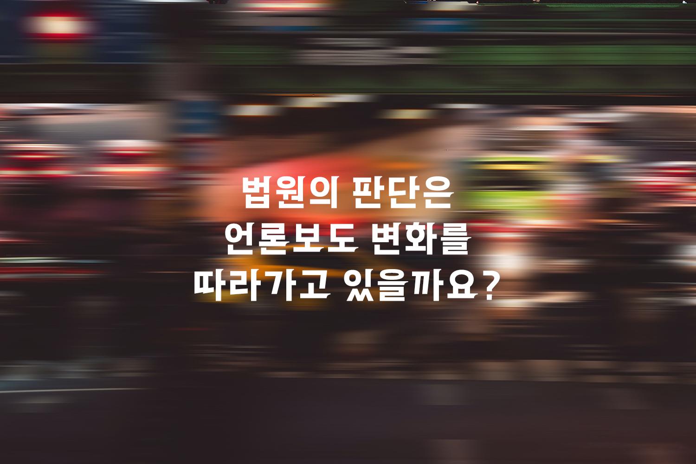 카드뉴스6편_20.png