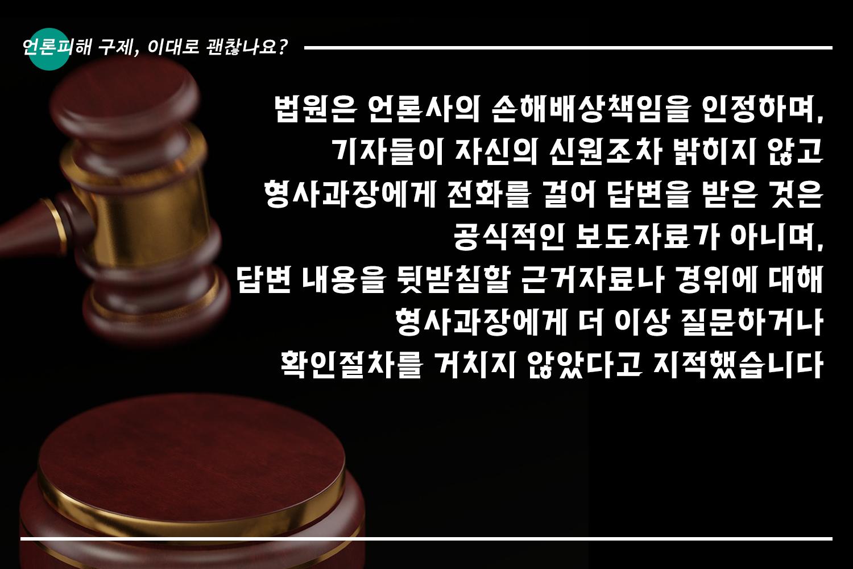 카드뉴스6편_16.png
