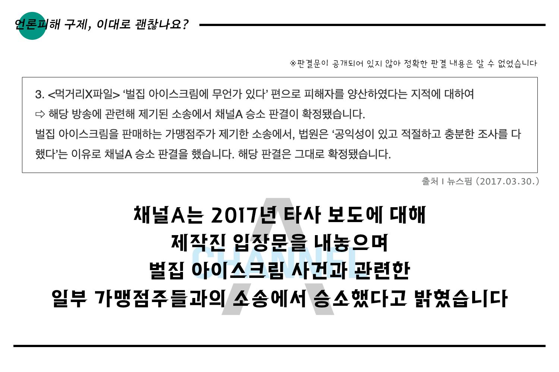 카드뉴스7편_9_수정.png