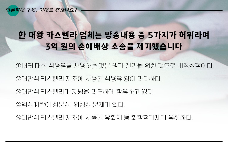카드뉴스7편_21_수정.png