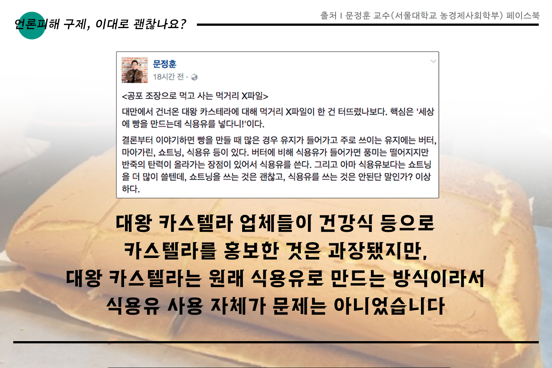 카드뉴스7편_19_수정.png