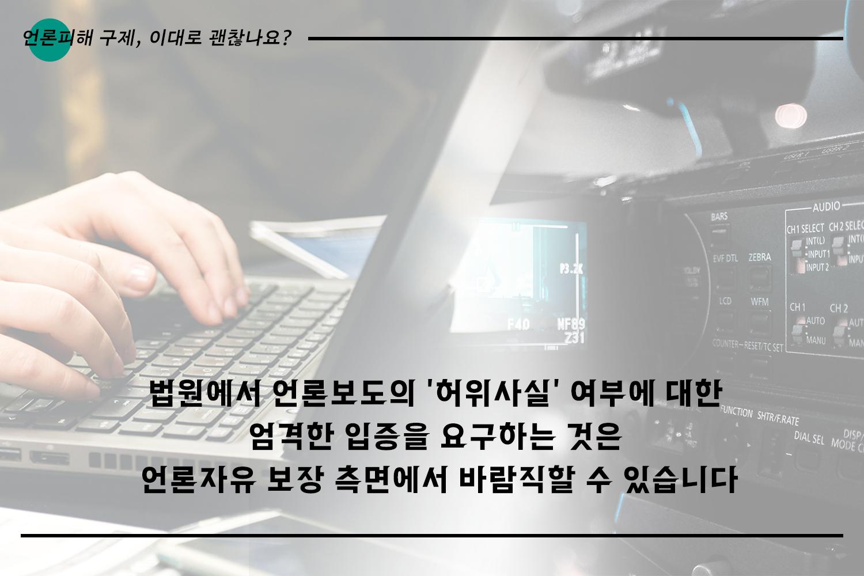 카드뉴스7편_24_수정.png