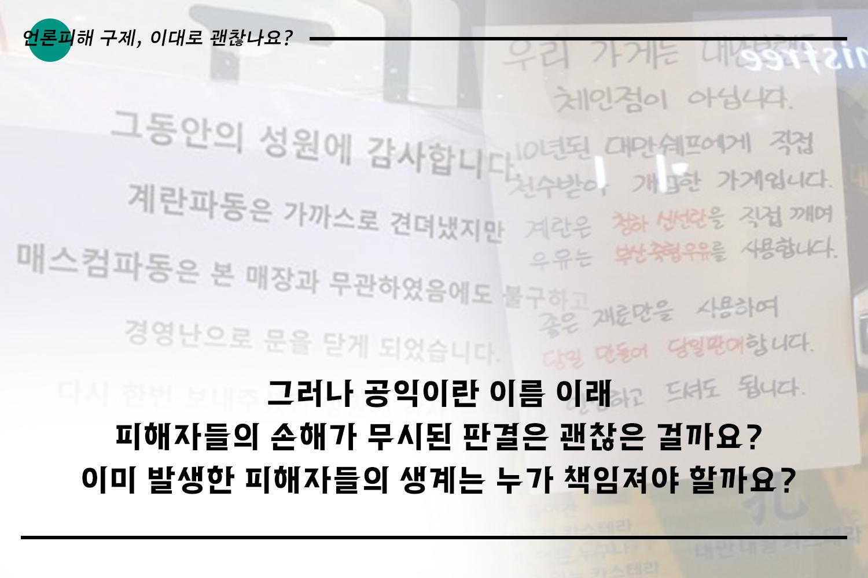 카드뉴스7편_25_수정.png