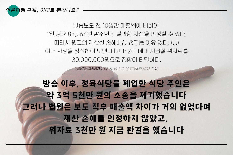 카드뉴스7편_16.png
