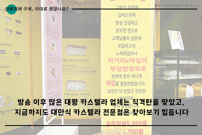카드뉴스7편_20_수정.png