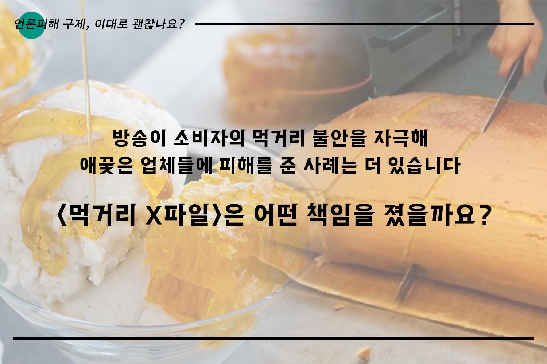 카드뉴스7편_4.png