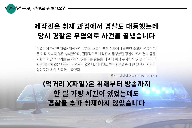 카드뉴스7편_15_수정.png