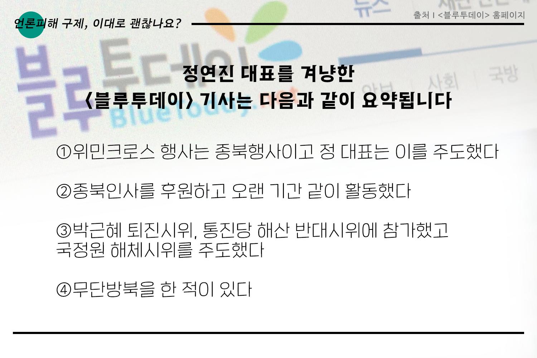 카드뉴스8편_7.png
