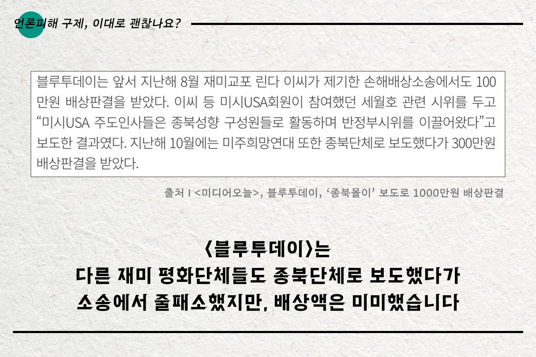 카드뉴스8편_12.png