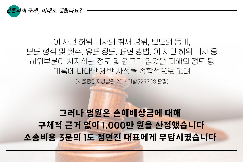 카드뉴스8편_9.png