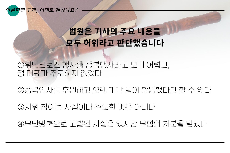 카드뉴스8편_8.png