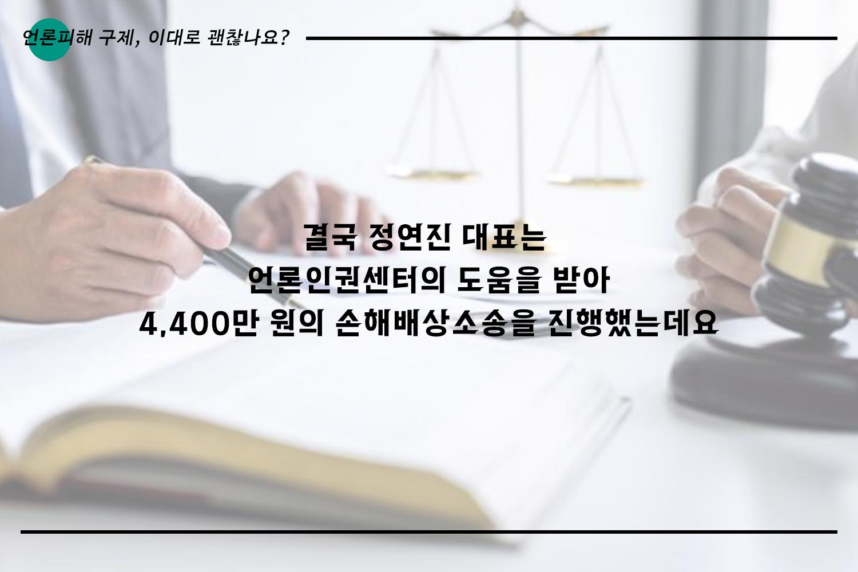 카드뉴스8편_6.png