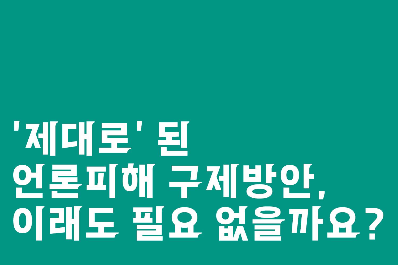 카드뉴스8편_13.png