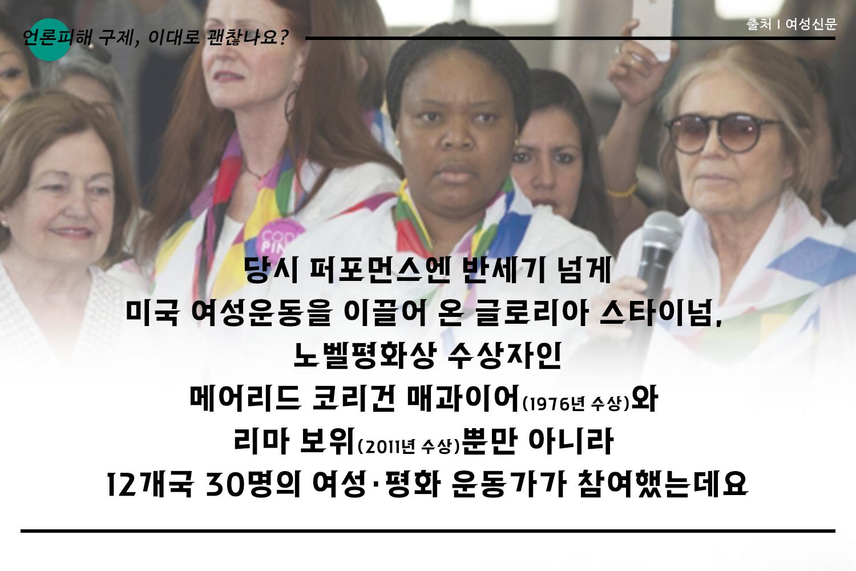 카드뉴스8편_3.png