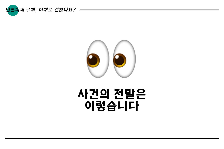 카드뉴스4.png