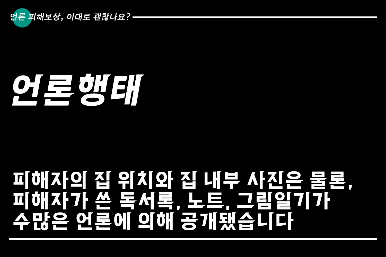 카드뉴스2회_8.png