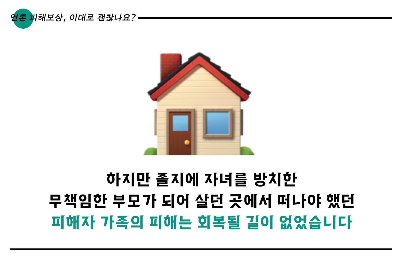 카드뉴스2회_16.png