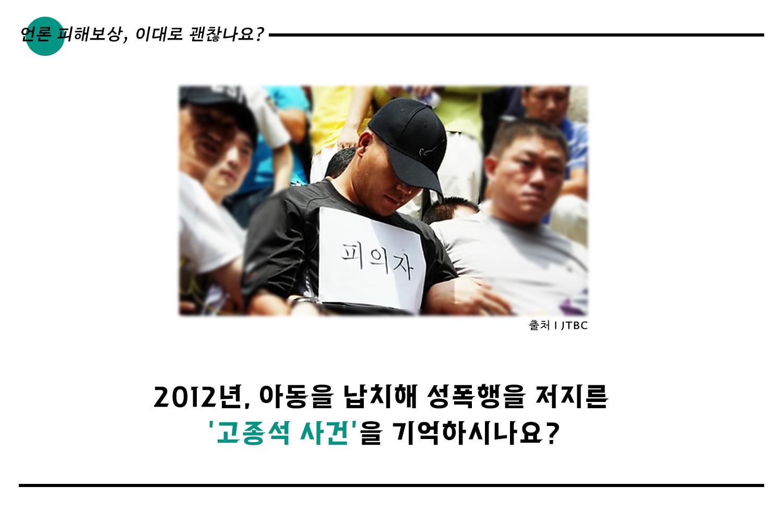 카드뉴스2회_2.png