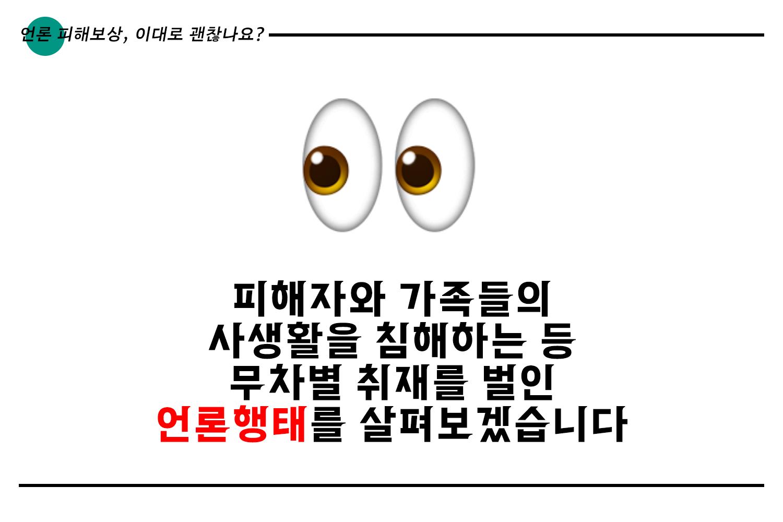 카드뉴스2회_5.png