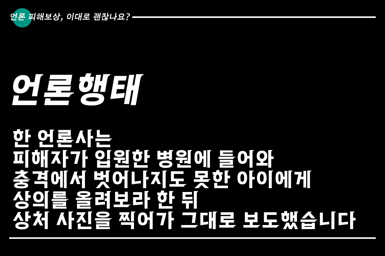 카드뉴스2회_7.png
