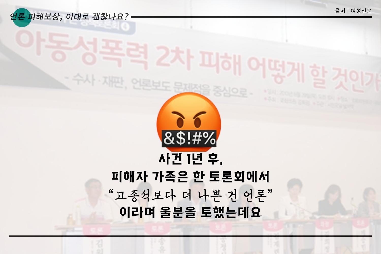 카드뉴스2회_3.png