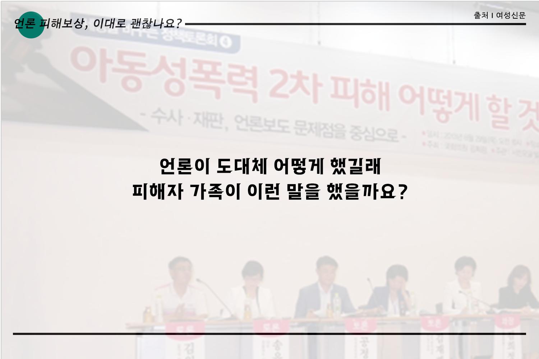 카드뉴스2회_4.png