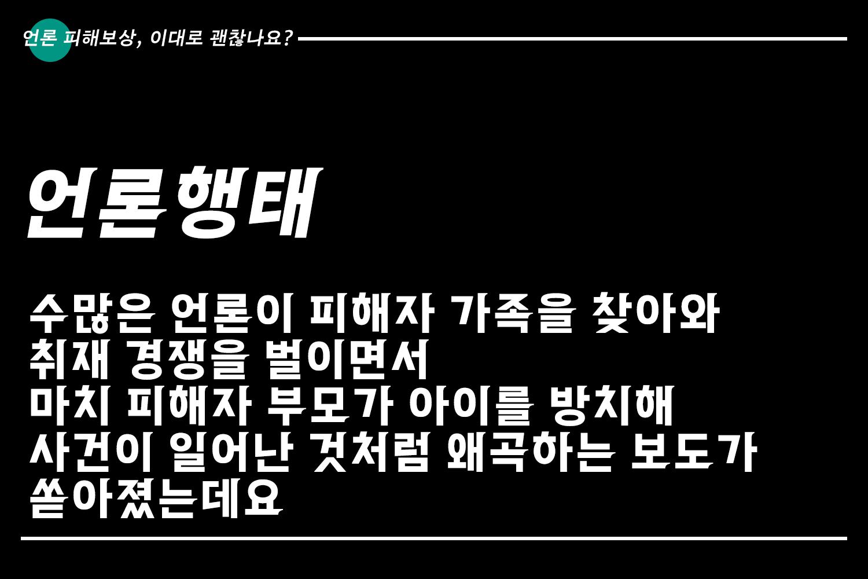 카드뉴스2회_6.png