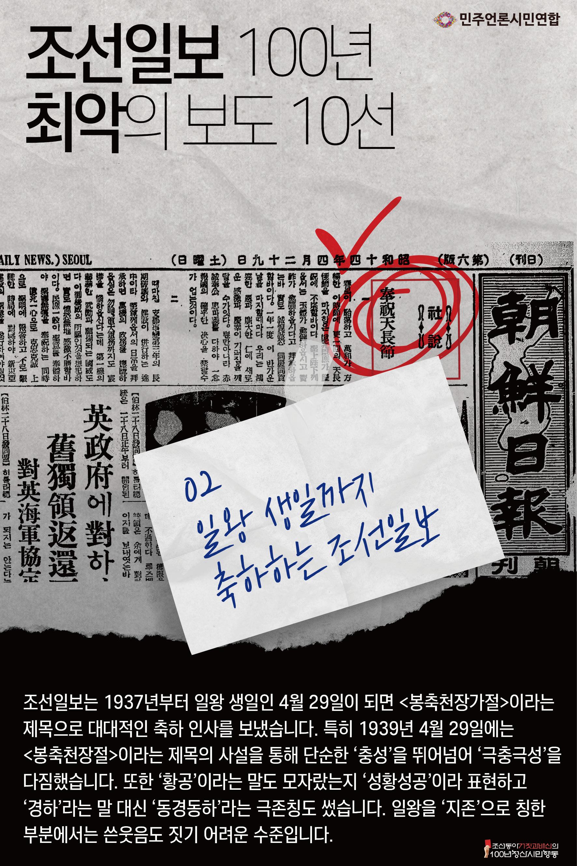 0225 카드뉴스 수정3.jpg