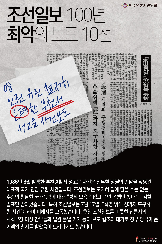 0225 카드뉴스 수정9.jpg